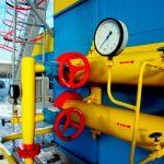 Таможенное оформление природного газа в Киеве