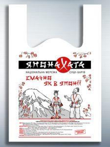 полиэтиленовый пакет от НЕМО МБ